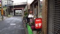 トニーズピザ3.JPG